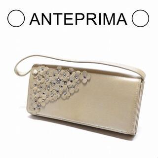 アンテプリマ(ANTEPRIMA)の【美品】ANTEPRIMA アンテプリマ ウォレットポーチ 長財布 ゴールド(財布)