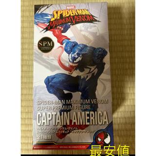 MARVEL - SPM スパイダーマン マキシマムヴェノム フィギュア キャプテンアメリカ