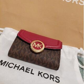 Michael Kors - 【新品未使用】MICHAEL KORS キーケース マイケルコース モノグラム