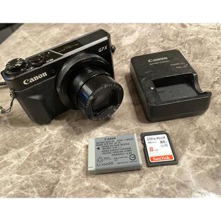Canon - canon power shot G7X mark2