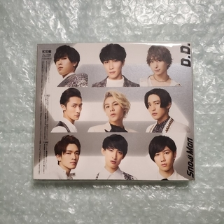 Johnny's - D.D./Imitation Rain(初回盤)