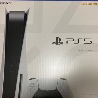 Plantation - PS5