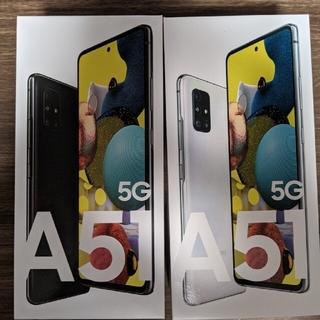 Galaxy - 2台 ★ au Galaxy A51 5G 本体 SIMロック解除済