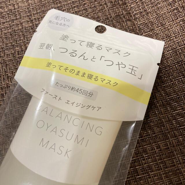 ELIXIR(エリクシール)のエリクシール バランシング おやすみマスク ジェルマスク 毛穴  保湿  透明感 コスメ/美容のスキンケア/基礎化粧品(パック/フェイスマスク)の商品写真