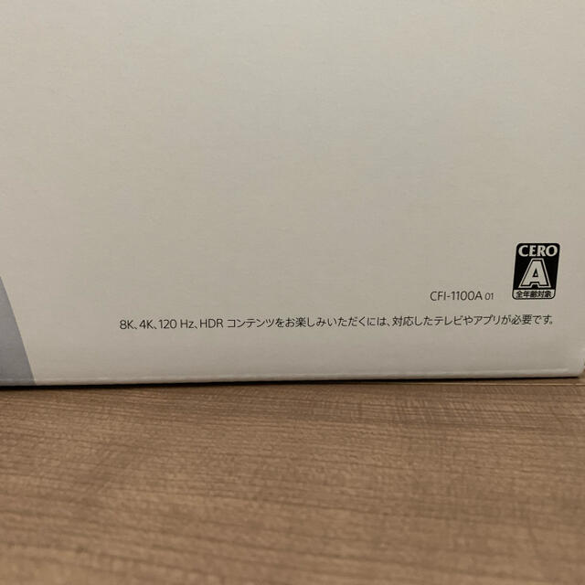 PlayStation(プレイステーション)のPS5  本体 ディスクドライブ搭載 新型モデル PlayStation5 エンタメ/ホビーのゲームソフト/ゲーム機本体(家庭用ゲーム機本体)の商品写真