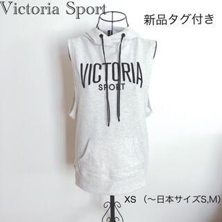 ヴィクトリアズシークレット(Victoria's Secret)のVictoria Sport  袖なしパーカー(ヨガ)