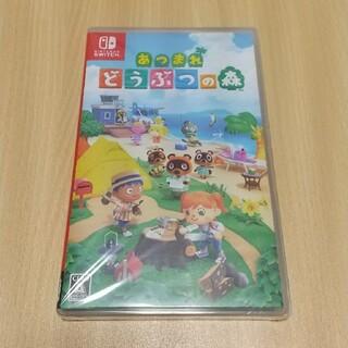 Nintendo Switch - 【新品・未開封】あつまれ どうぶつの森 Switch ソフト