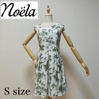 Noela - ノエラ 花柄ワンピース モノトーン