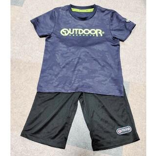 アウトドア(OUTDOOR)のOUTDOOR セット 150㌢(Tシャツ/カットソー)