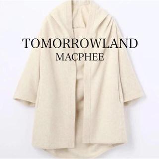 TOMORROWLAND - 美品 マカフィー トゥモローランド ウールカシミヤ フーデッド カーディガン S