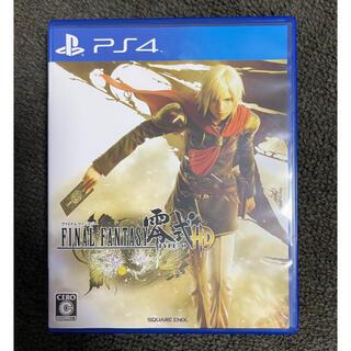 PlayStation4 - ファイナルファンタジー零式HD PS4