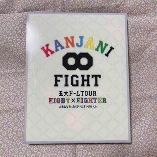 カンジャニエイト(関ジャニ∞)の関ジャニ∞ FIGHT EIGHT×EIGHTER Blu-ray(ミュージック)