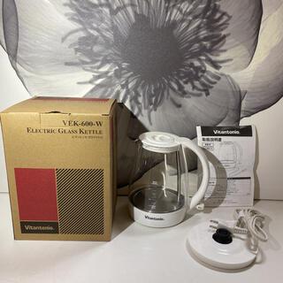 未使用 ビタントニオ ガラスケトル VEK-600-W