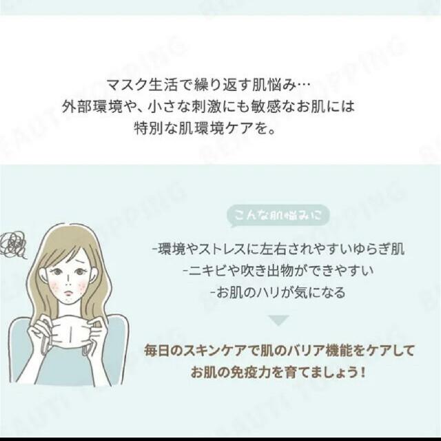 魔女工場 ビフィダ バイオーム アンプル 大容量80ml コスメ/美容のスキンケア/基礎化粧品(美容液)の商品写真