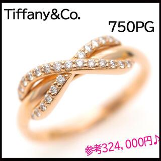 Tiffany & Co. - Tiffany&Co. ティファニー750PGインフィニティダイヤモンドリング