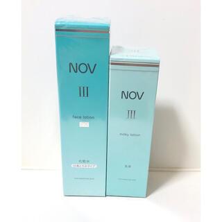 ノブ(NOV)のNOVⅢ 化粧水&乳液(化粧水/ローション)
