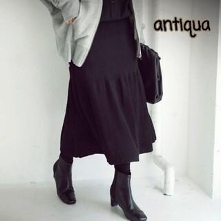 antiqua - 未使用⭐アンティカ antiqua ニットスカート 黒