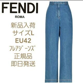 FENDI - 【新品】FENDI ブルージーンズ サイズL EU42  メンズ可