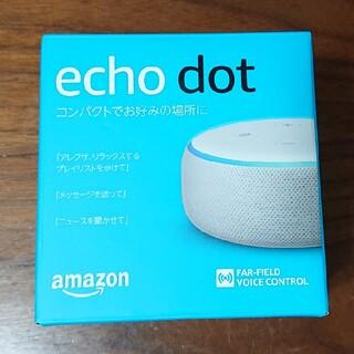 Echo Dot (エコードット)第3世代  新品未使用 amazon
