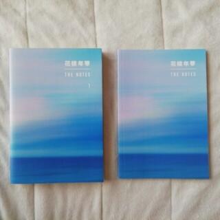 防弾少年団(BTS) - 花様年華 THE NOTES