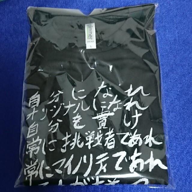 もこう マイノリティ 厨ポケ狩り講座 Tシャツ メンズのトップス(Tシャツ/カットソー(半袖/袖なし))の商品写真