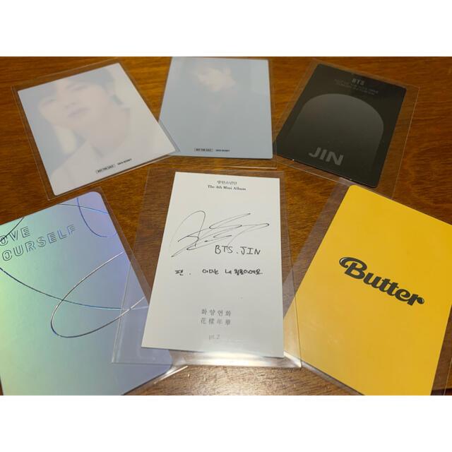 防弾少年団(BTS)(ボウダンショウネンダン)のBTS JIN トレカ セット バラ売り可 エンタメ/ホビーのCD(K-POP/アジア)の商品写真