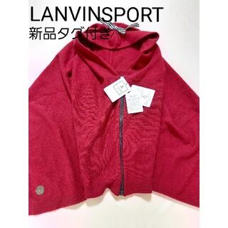 ランバン(LANVIN)のランバンスポール ゴルフ♡グログラン♡ニットケープ(ウエア)