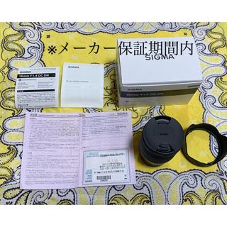 SIGMA - レンズフィルター付!SIGMA 16mm F 1.4 DC DN/CM