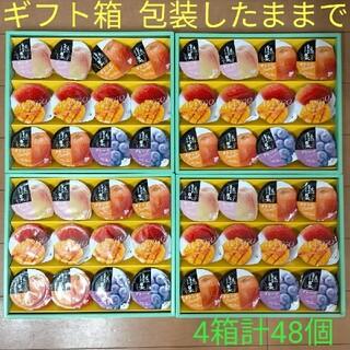 金澤兼六製菓ゼリー12個詰め合わせ×4箱(菓子/デザート)
