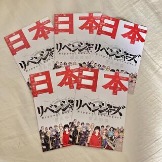 コウダンシャ(講談社)の東京リベンジャーズ ポストカード イラストカード 日本(カード)