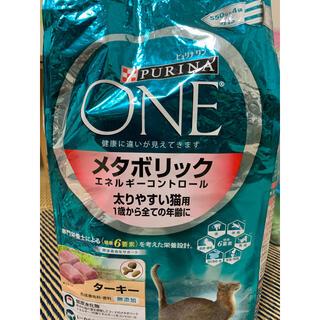 ネスレ(Nestle)の値下げ!ピュリナワンメタボリックエネルギーコントロール太りやすい猫2.2kg(ペットフード)