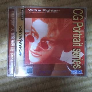 セガ(SEGA)のセガサターン バーチャファイターCGポートレートシリーズ ジャッキー(家庭用ゲームソフト)