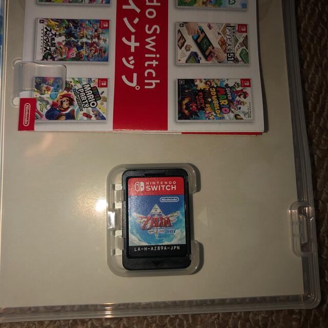 ゼルダの伝説 スカイウォードソード HD Switch エンタメ/ホビーのゲームソフト/ゲーム機本体(家庭用ゲームソフト)の商品写真