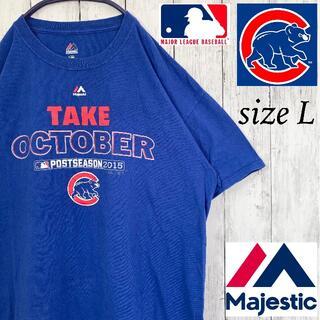 Majestic - 【Majestic】シカゴ・カブス Tシャツ 半袖 MLB メジャー L 古着