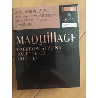 MAQuillAGE - 資生堂 マキアージュ アイブロウ パレット ロゼブラウン