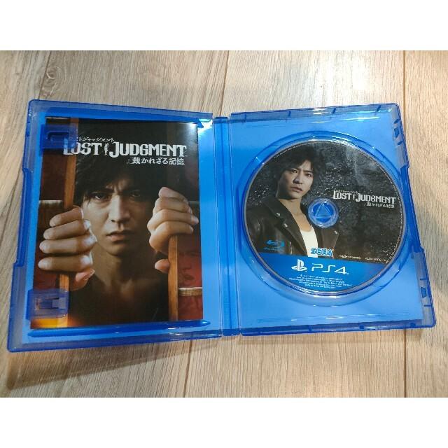 PlayStation4(プレイステーション4)のロストジャッジメント 裁かれざる記憶 エンタメ/ホビーのゲームソフト/ゲーム機本体(家庭用ゲームソフト)の商品写真