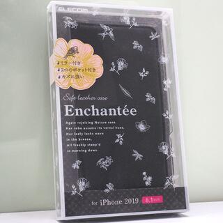iPhone 11 (6.1)用 ミラー付 手帳型ケース ブラック 黒(iPhoneケース)