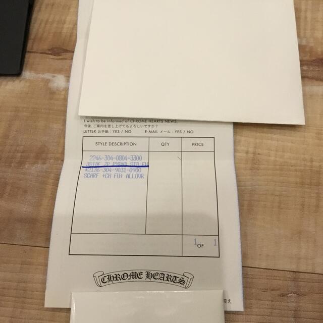 Chrome Hearts(クロムハーツ)のクロムハーツ Chrome Hearts 3サイドジップ レザーウォレット 財布 メンズのファッション小物(折り財布)の商品写真