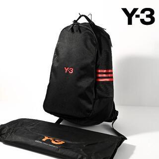 Y-3 - 新品 2020SS Y-3 3STP BP