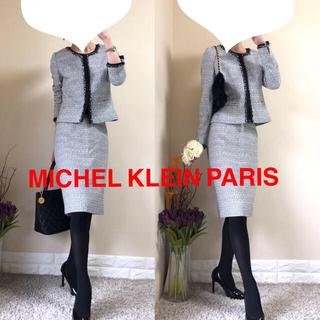 ミッシェルクラン(MICHEL KLEIN)のミッシェルクラン 定価4.9万円 ツイード スーツ 38  M 七五三 入学式(スーツ)