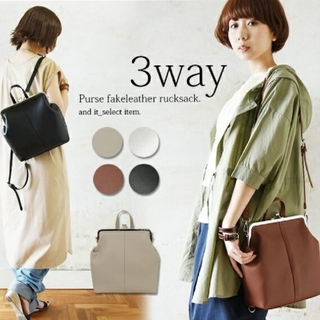 and it_ - 新品未使用★and it ★3way がまぐちフェイクレザーリュック