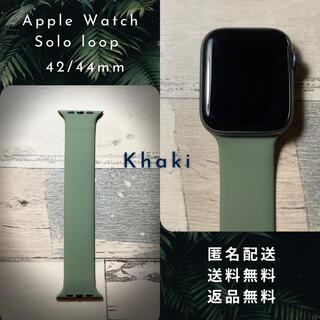 Apple Watch - カーキ◆Apple Watchソロループ バンド 42/44/45mm
