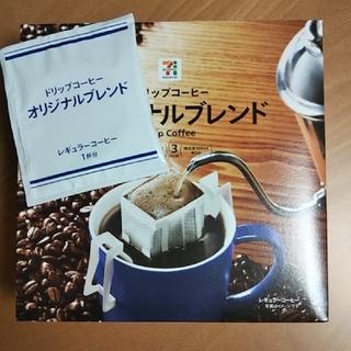 UCC - ⑥ SEVEN&i PREMIUM ドリップコーヒーオリジナルブレンド 5袋