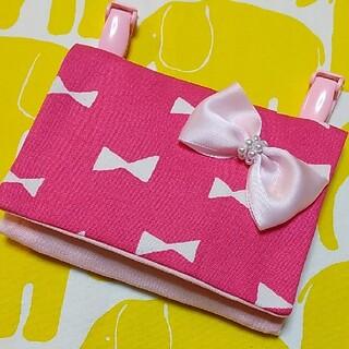 【在庫限り特価】ハンドメイド移動ポケット リボン柄 プチリボン付き 濃いピンク(外出用品)