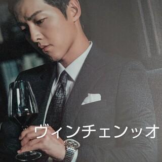 韓国ドラマ ヴィンチェンツオ(Blu-ray)