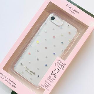kate spade new york - ケイトスペード iPhone 7 / 8 / SE ケース スペードピンドット