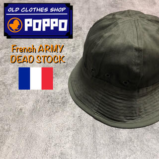 【デッドストック】フランス軍☆ヘリンボーンブッシュハット バケットハット 80s