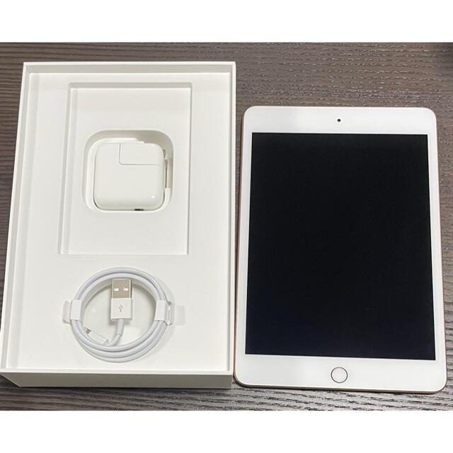 iPad mini 5 64GB ゴールド スマホ/家電/カメラのPC/タブレット(タブレット)の商品写真