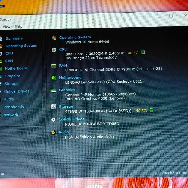 Lenovo(レノボ)の初心者OK/爆速4コア i7/高速SSD512GB/ブルーレイ/ノートパソコン スマホ/家電/カメラのPC/タブレット(ノートPC)の商品写真