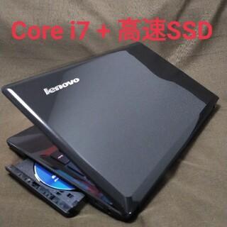 Lenovo - 初心者OK/爆速4コア i7/高速SSD512GB/ブルーレイ/ノートパソコン
